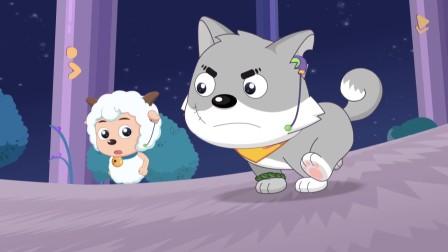 为了阻止双刀狼双叉狼继续搞破坏,灰太狼与喜羊羊分工合作