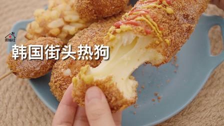 韩国热狗 街头人气美食 芝士热狗 土豆热狗 迷你热狗 零失败做法