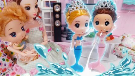 美人鱼的妹妹小蓝来到芭比家找到她姐姐,施展魔法把她带回家