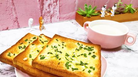 只需一个烤箱,轻松搞定香喷喷美滋滋的蒜香吐司,享受早餐!