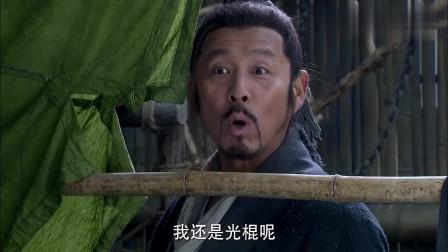 楚汉传奇:刘备说自己是光棍,就为了泡人家小姐!