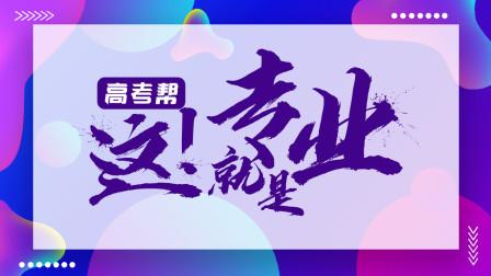 上海出版印刷高等专科学校—现代传媒技术学院(中法合作)