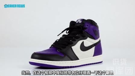 脚趾系列再添新丁 黑紫脚趾评测