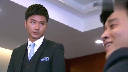 高清因为爱情有多美:林多俊坦白做了十年傻瓜,董事会上公开陈笑飞害他摔下楼梯的视频