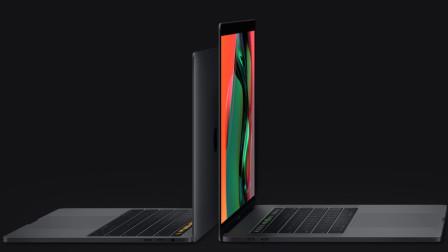 苹果发布新款笔记本:良心升级降低售价,iOS12终极版系统发布