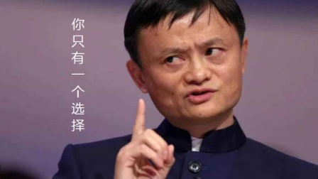 """马云改行做汽车,10亿打造国产""""保时捷"""",网友:花呗有优惠吗"""