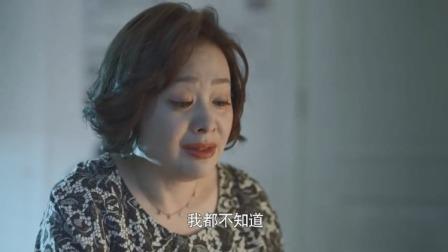 50岁的富婆找年轻男友,谁料却被骗的人财两空,闺女却怒怼活该