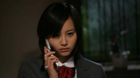夜晚三点半:几分钟看完日本恐怖电影《鬼来电3》