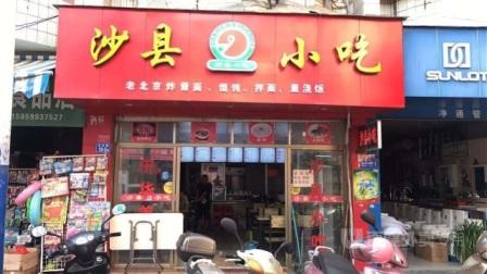 中国著名小吃连锁店没落衰败,理由令人心酸,你怎么看?