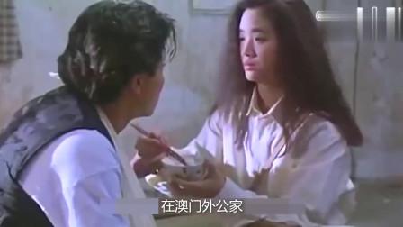刘德华、叶倩文《天若有情》,看哭3000观众!