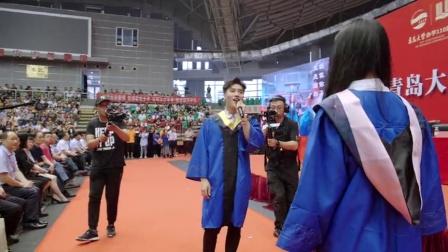 青岛大学毕业典礼《起风了》:青春将逝,泪眼朦胧