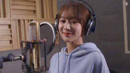 杨紫最新单曲《牛奶面包》甜蜜上线,浪漫温馨的歌听醉了!