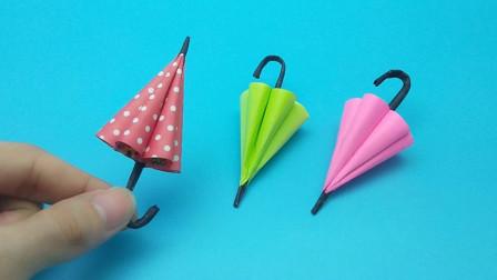 漂亮的立体雨伞折纸新做法,简单易上手,女学生最喜欢的手工