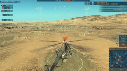 【幽灵】直升机突击多人战役06【Heliborne】