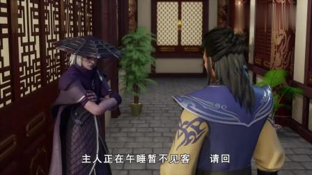 灵剑尊:杨炎竟从屋顶进来拜见楚行云,这下彻底尴尬了!