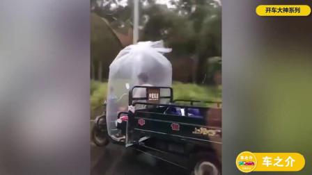 同样是骑车,你却吸引了别人100%的注意力!