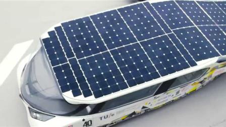 世界上首台太阳能汽车问世,不用油不用电,一次可跑300公里