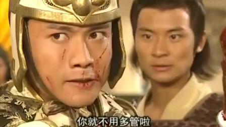 隋唐英雄传:罗成英勇无敌!以一敌二不在话下,一个人撵走敌军