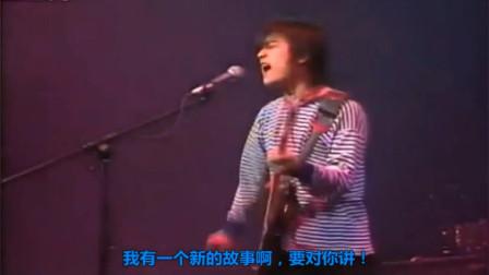 魔岩三杰-何勇《姑娘漂亮》这歌简直就是屌丝发泄之歌