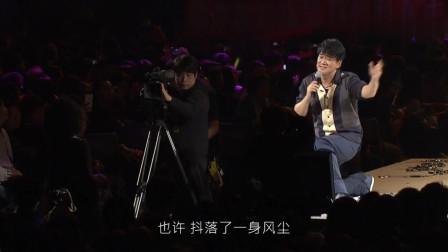 周华健单脚下跪为女粉丝演唱《花旦》歌迷脸上洋溢着幸福