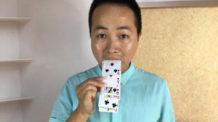 魔术教学 刘谦表演过的口吞扑克牌,忽悠了我很多年