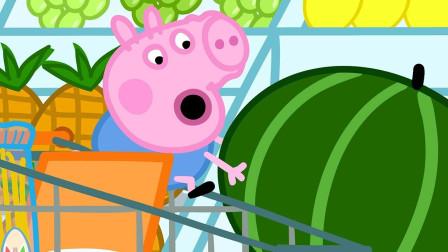 太好玩!乔治怎么抱着大西瓜?小猪佩奇去哪了?2分钟学7种色彩英语,儿童早教益智画画游戏玩具