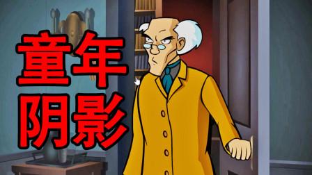 童年阴影解谜小游戏,米勒山庄疑案系列三,地下室机关