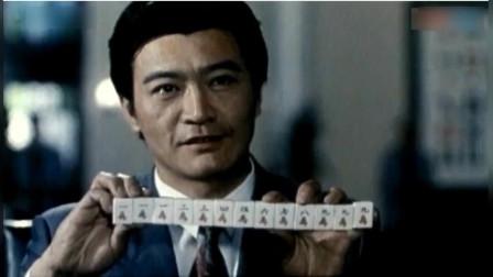 日本千王打麻将,在赌神面前炫洗牌技术,被一把九子连环教做人