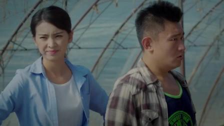 乡亲乡爱:方菲找借口来约会吴长海,两人一见面就腻歪上了