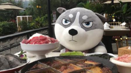 失恋女子独自吃火锅偶遇前男友被嘲笑:你过得不好 我就放心了