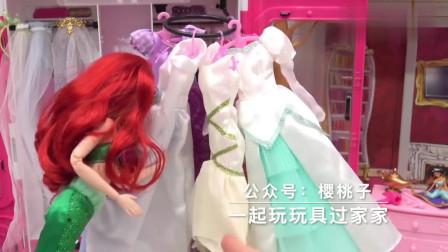 美人鱼公主换上精美的婚纱,化妆打扮,被王子的马车接走了!
