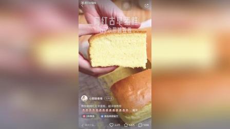《网红古早蛋糕》超详细制作教程 美食#蛋糕