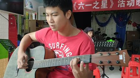 曾凡杰同学学习吉他弹唱《兰花草》视频