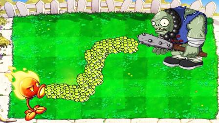 植物大战僵尸:豌豆射手vs1仙人掌vs 99999巨人-植物vs僵尸黑客