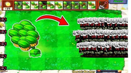 植物大战僵尸:冰冻西瓜的战斗,僵尸怕了吗