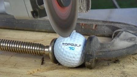 为什么高尔夫球那么贵?小伙暴力切开,内部结构叹为观止!
