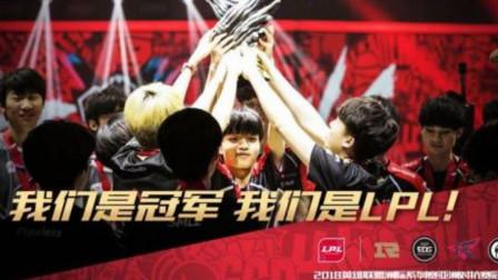 """2018洲际赛决赛  RNGvsAFS  下 台湾解说""""不要打啦 不要打啦""""全程骚话不断"""