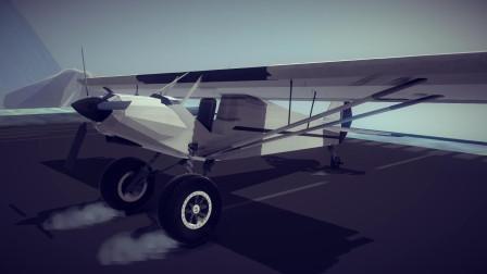 【唐狗蛋】besiege围攻 正儿八经优秀的固定翼飞机!