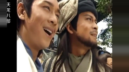 乔峰与虚竹第一次相见,以为虚竹只是个小和尚,结果一出手被吓到
