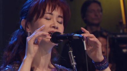 中岛美雪被翻唱的歌曲,经典老歌《伤心太平洋》,日文原版再现!