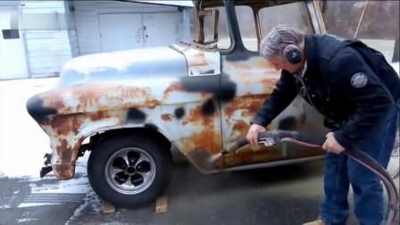 用高压水枪清洗汽车上的铁锈,强迫症表示看得很过瘾