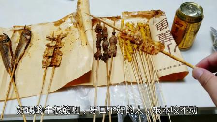"""外卖62元""""小黄鱼""""烧烤套餐,一根玉米拆解烧烤,价格翻了几倍"""