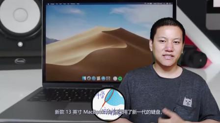 苹果更新并降价入门款13英寸MacBook Air