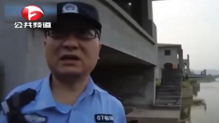 """和县:大爷湖面发现""""女尸"""", 民警查看忍俊不禁"""