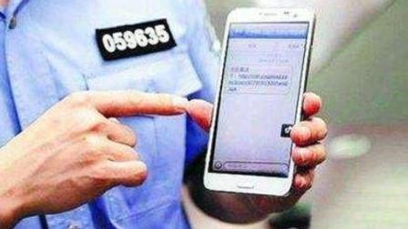 新型诈骗不打电话了!当你手机收到这几条短信,钱就没了!
