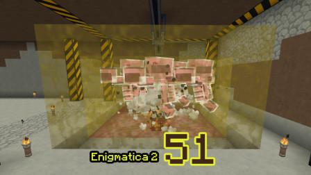 我的世界《谜一样的e2e多模组生存Ep51 凋零刷怪笼》Minecraft 安逸菌解说