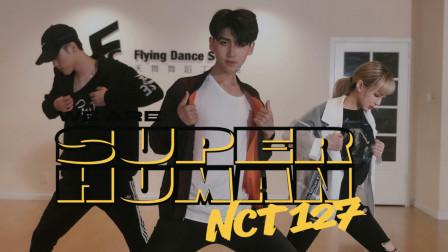 韩舞:NCT127 - superhuman 舞蹈(天舞)温哥华