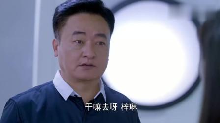 大小汪刁难徐梓琳, 她也不是吃素的将二人一顿骂, 一点面子都不留