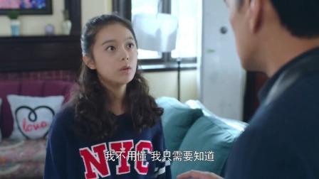 女孩逼着爸爸复婚,被拒绝后对着爸爸嚣张怒怼,一番话太伤爸爸心