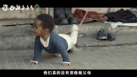 何以为家:小男孩不向命运低头,善良的本性却被掩盖!